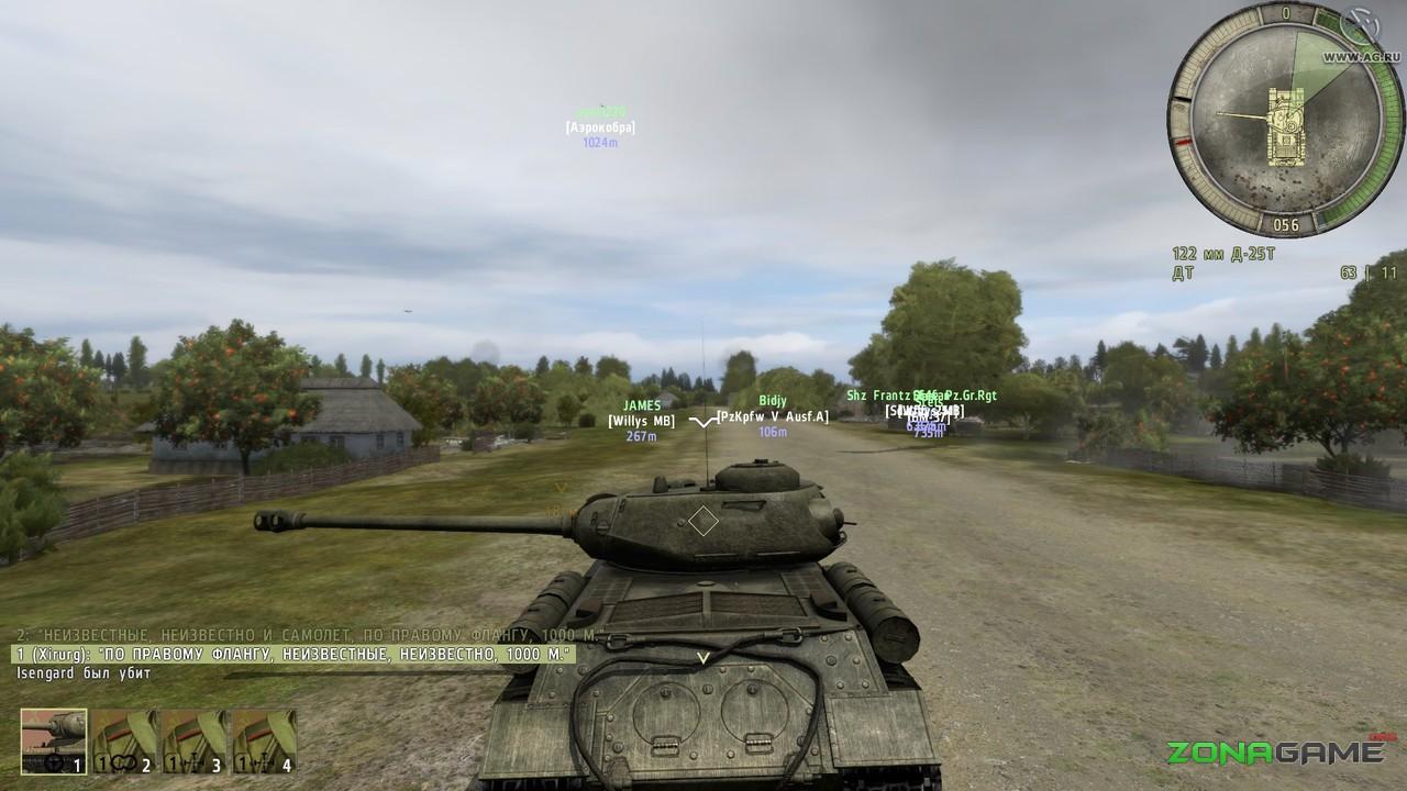 Invasion 1944 Скачать Торрент