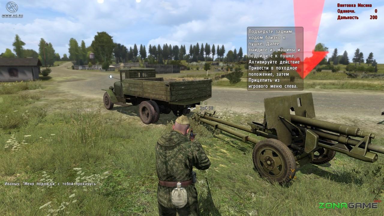 скачать игру iron front liberation 1944 механики