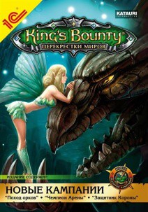 King's Bounty: Crossworlds ������� �������