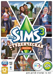 The Sims 3: ������������ ����� (2013)