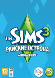 The Sims 3: ������� ������� (2013)