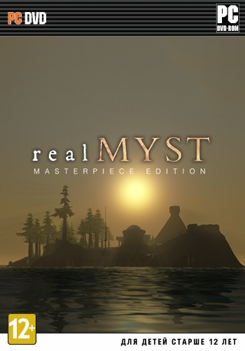 realMyst: Masterpiece Edition ������� �������