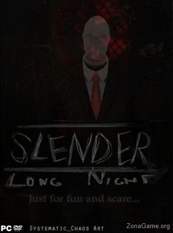 Slender Long Night (2014)