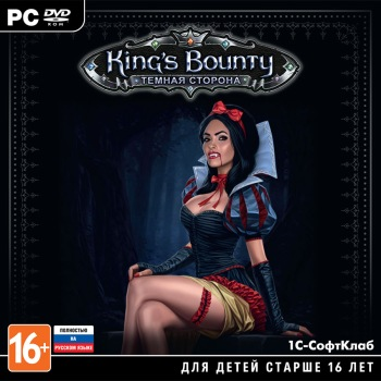 King's Bounty: Dark Side ������� �������