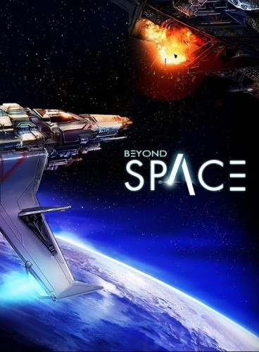 Beyond Space (2014)