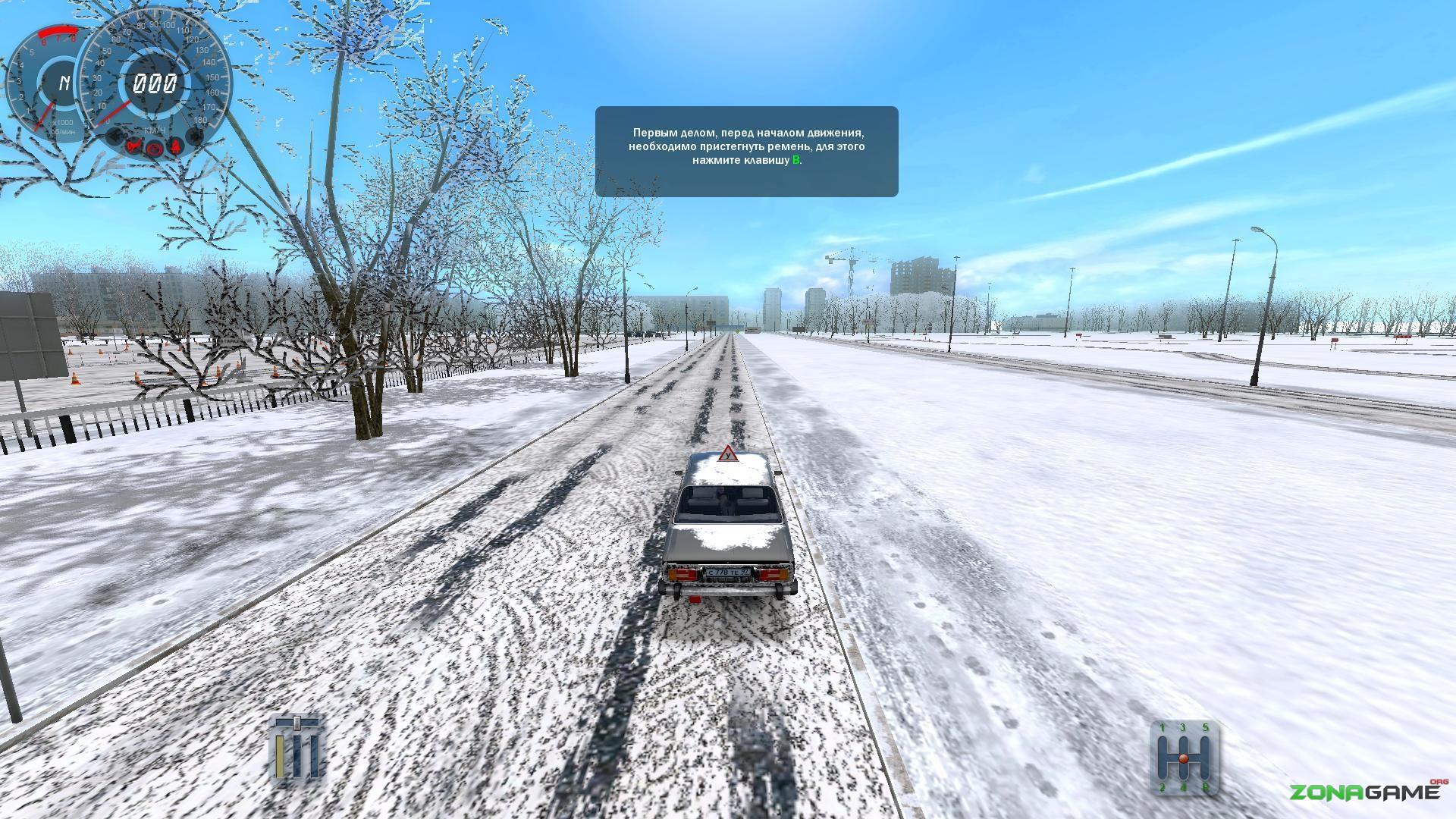 скачать игру 3d инструктор зима учебный автосимулятор зима
