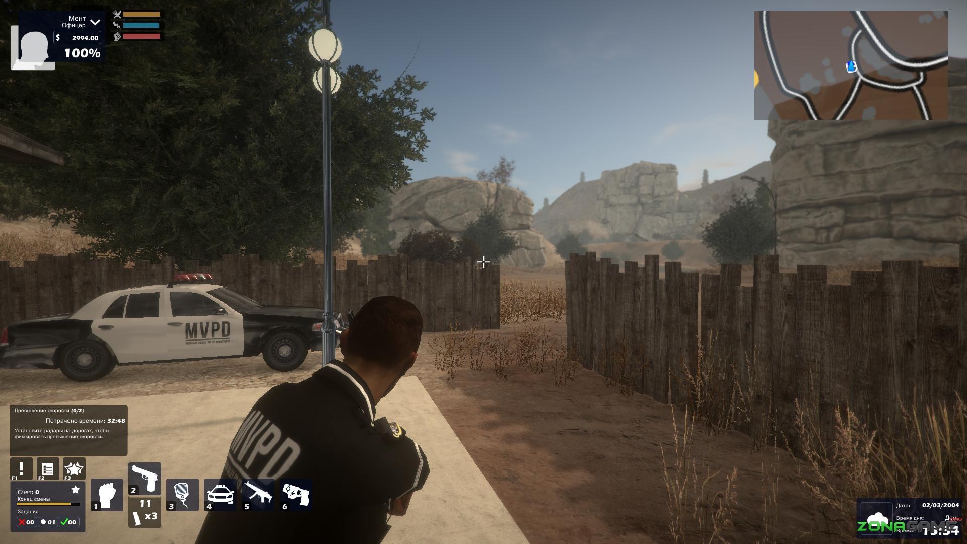 Crysis 2 Repack Торрент