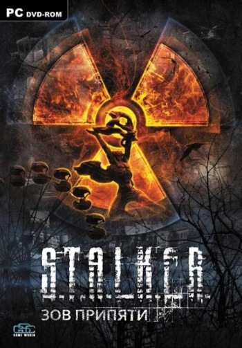 S.T.A.L.K.E.R.: Call of Pripyat скачать торрент