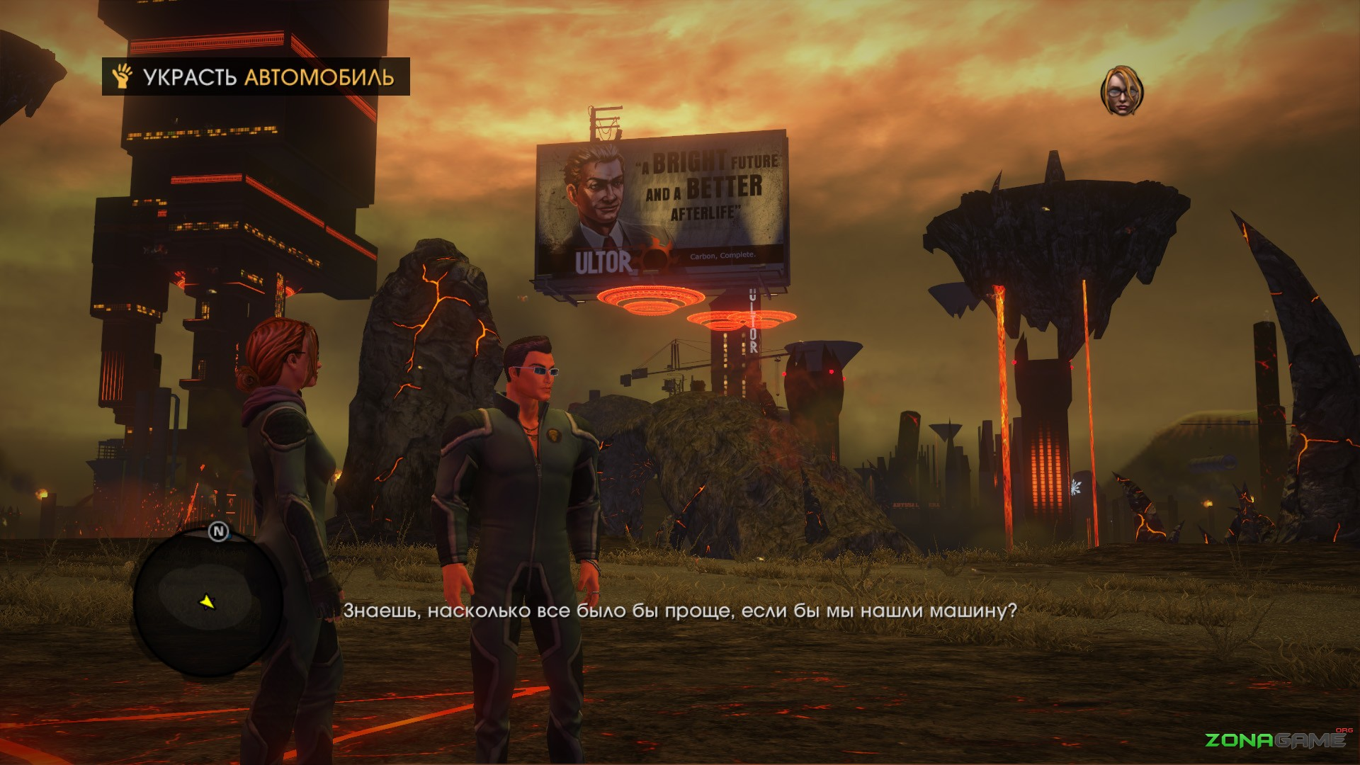 Saints Row: Gat Out of Hell (2015) PC - Скриншот 3