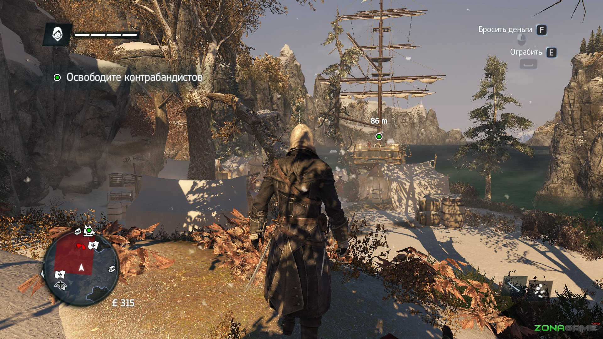 Assassin's Creed: Rogue (2015) PC - Скриншот 2