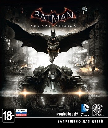 Batman: Arkham Knight ������� �������