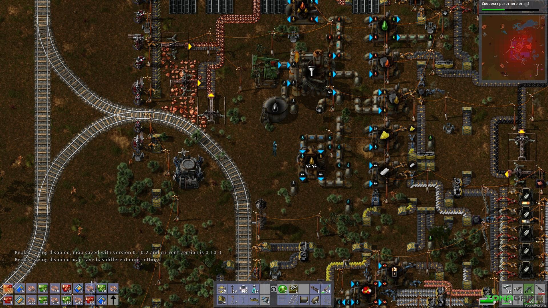 Factorio (2015) PC - Скриншот 2