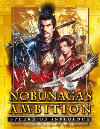 Nobunaga's Ambition: Sphere of Influence скачать торрент