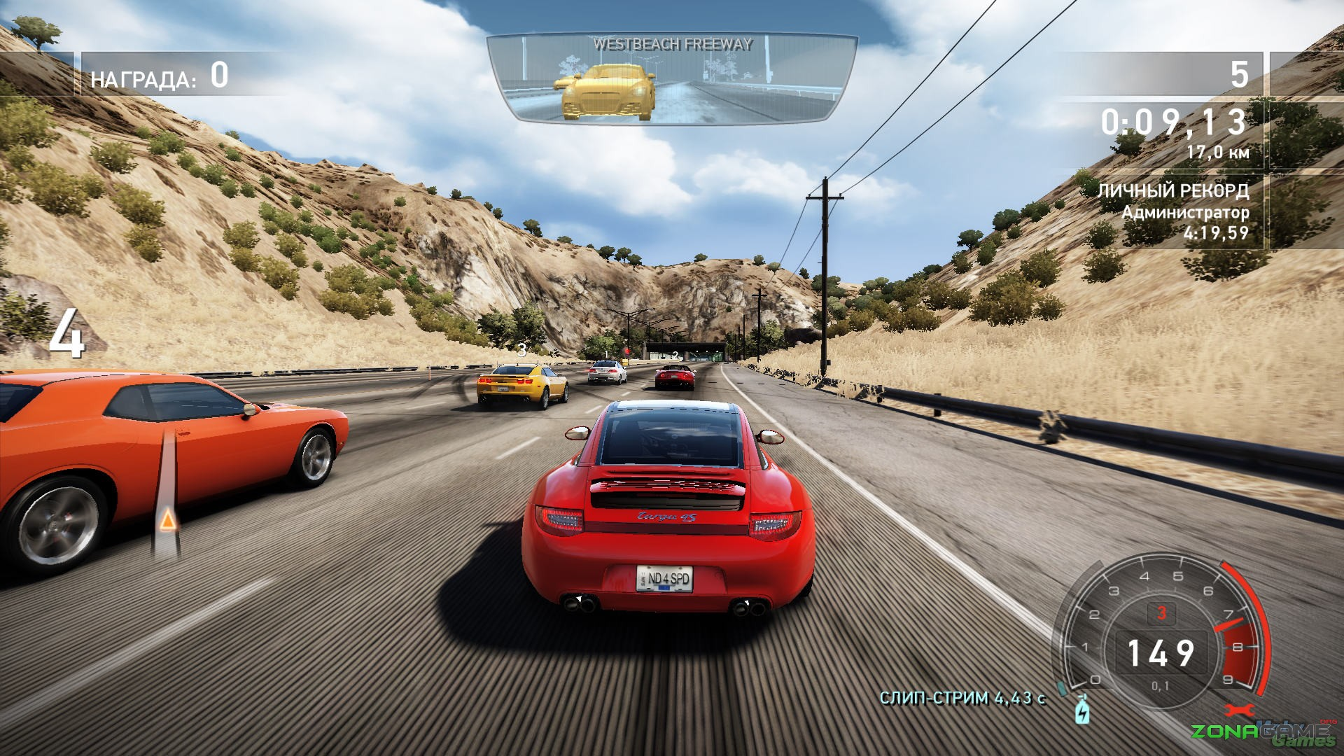 Игру Nfs Hot Pursuit
