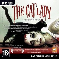 The Cat Lady ������� �������
