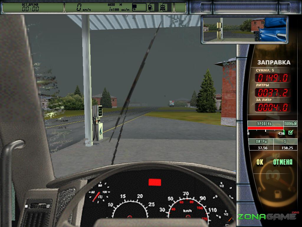 Скриншоты игры dalnobojshhiki 2