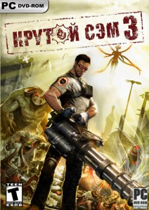 Serious Sam 3: BFE / Крутой Сэм 3. Deluxe Edition (2011)