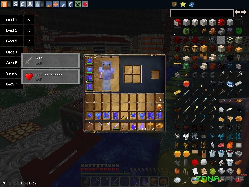 Скачать minecraft через торрент бесплатно на компьютер