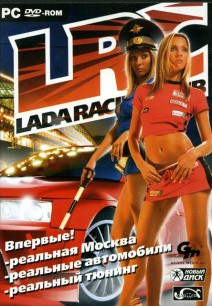Lada Racing Club (2006)