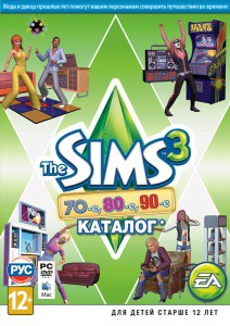 The Sims 3 Каталог Стильные 70-е, 80-е, 90-е