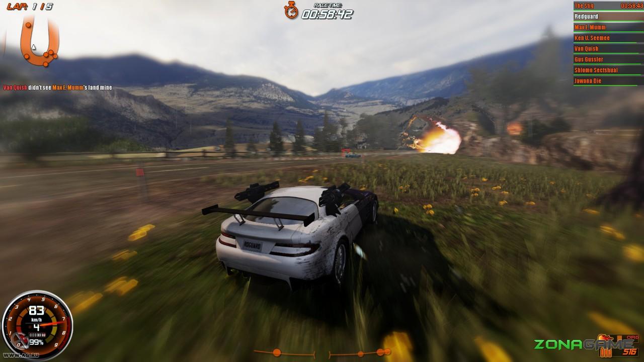 Скачать убойные гонки на компьютер