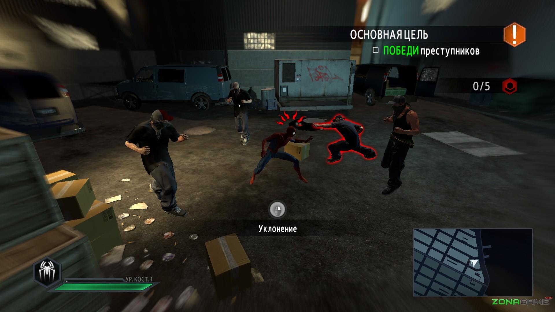 скачать человек паук 2 игра на компьютер бесплатно