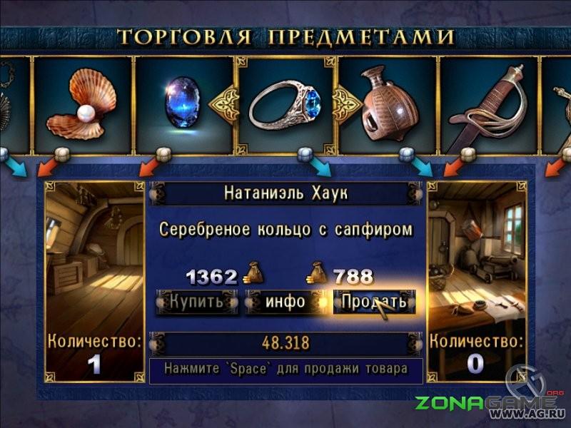 скачать игры про пиратов на компьютер через торрент