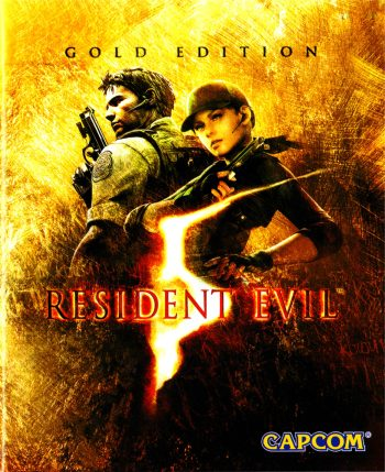 Resident Evil 5 Gold Edition (2015)