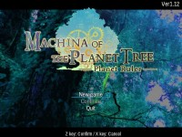 Machina of the Planet Tree -Planet Ruler- (2015)