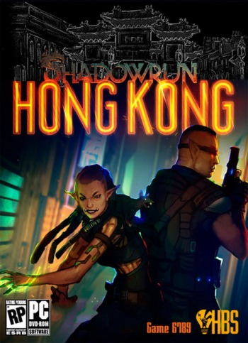 Shadowrun: Hong Kong (2015)