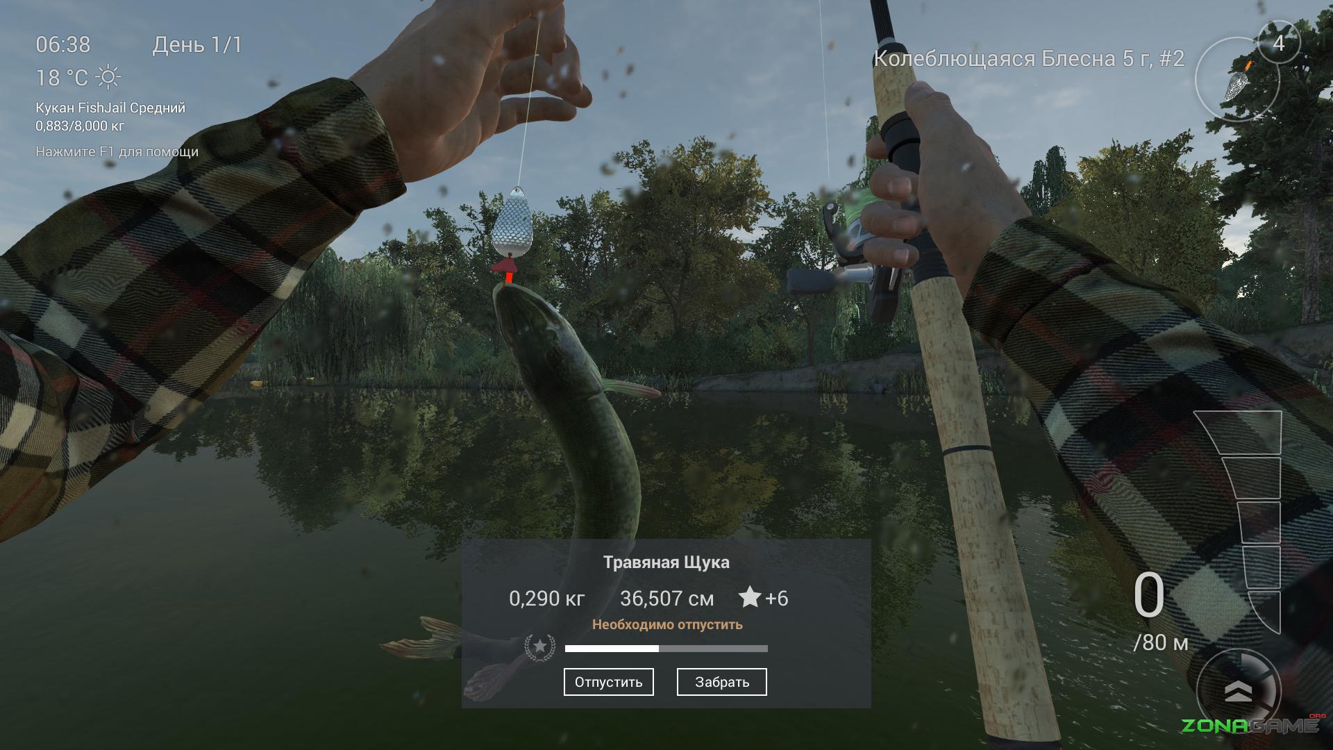 Симулятор рыбалки на пк скачать торрент
