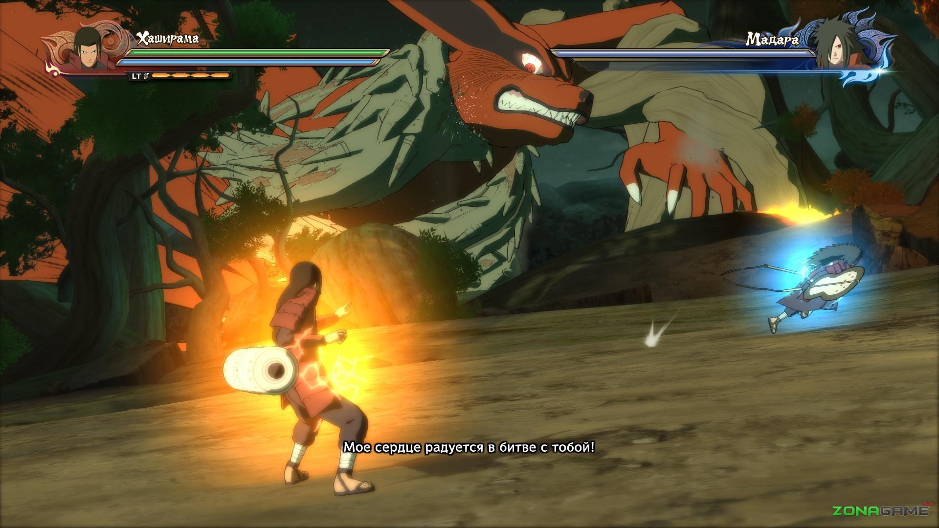 Naruto Ultimate Ninja Storm 2 скачать