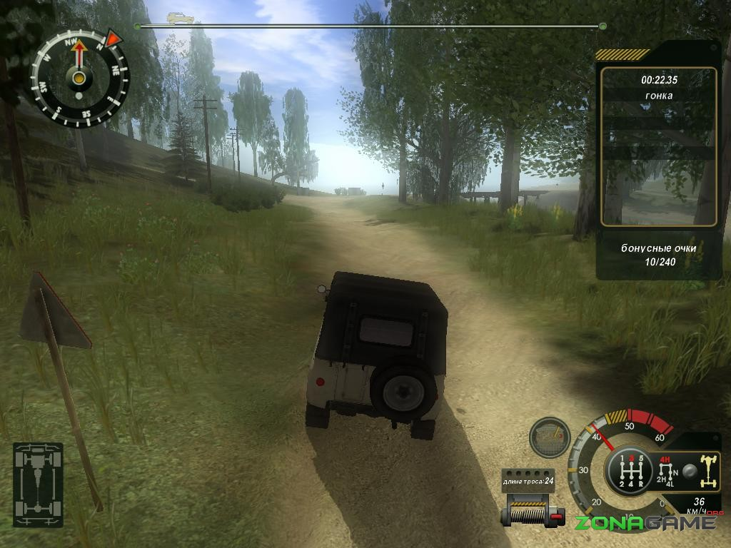Скачать Need For Speed Последний