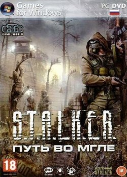 S.T.A.L.K.E.R. Call of Pripyat - Путь во мгле
