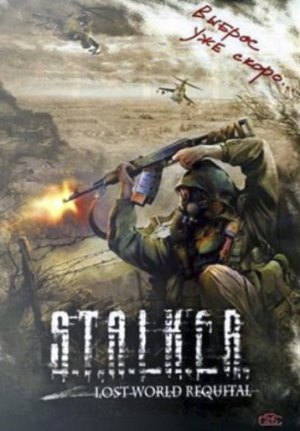 S.T.A.L.K.E.R. Shadow Of Chernobyl - Lost World Requital скачать торрент